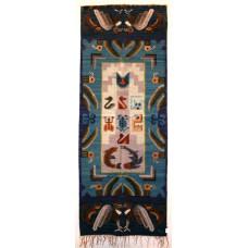 Carpet AYA-009